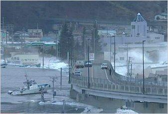 Japan Smashed By 8.9 Earth Quake Tsunami