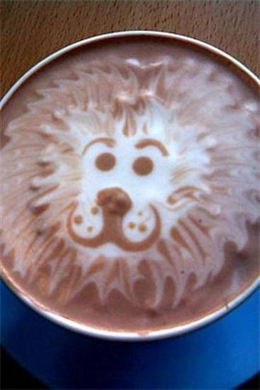 Coffee Foam Art  Lion